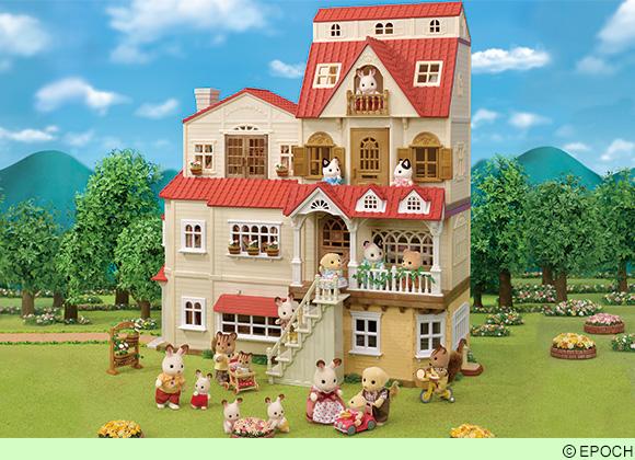 シルバニアファミリー 赤い屋根の大きなお家・きいちご林のお家・はじめてのシルバニアファミリー