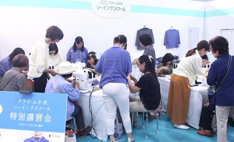 クライ・ムキ式ソーイングスクール体験講習会の様子