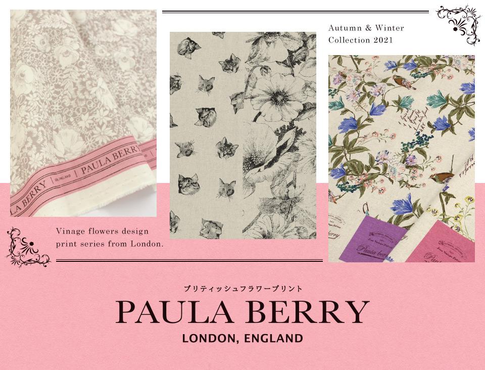 PAULA BERRY(ポーラベリィ) 英国スタイルのフラワープリント