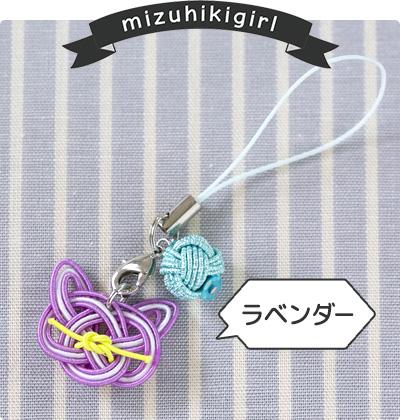 mizuhikigirlさんの水引アクセサリー 猫結びのストラップ ラベンダー