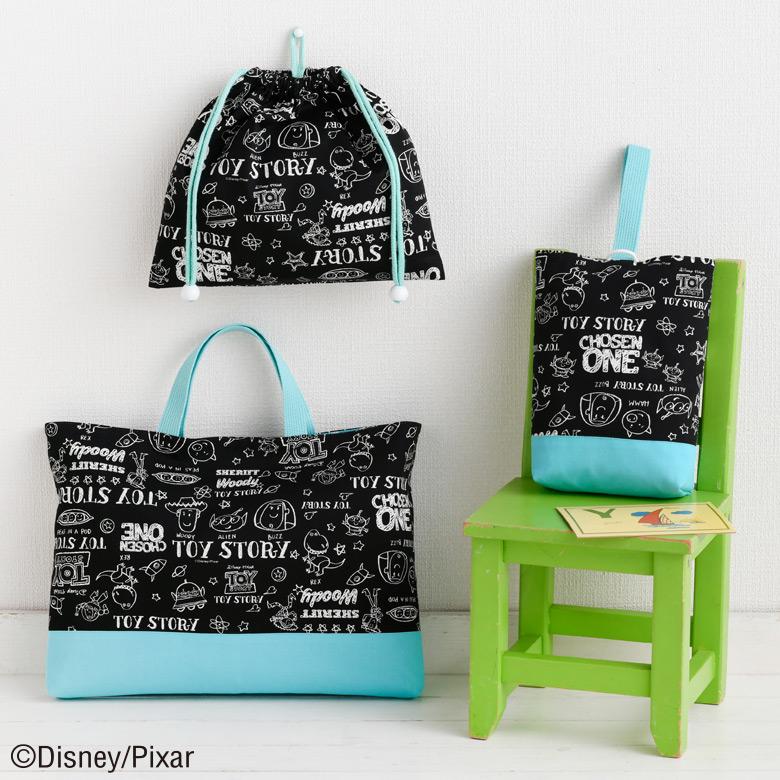 ディズニー トイ・ストーリー生地の手さげバッグ・上ばき入れ・お着替え袋