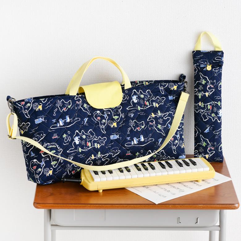鍵盤ハーモニカケース・リコーダーケース