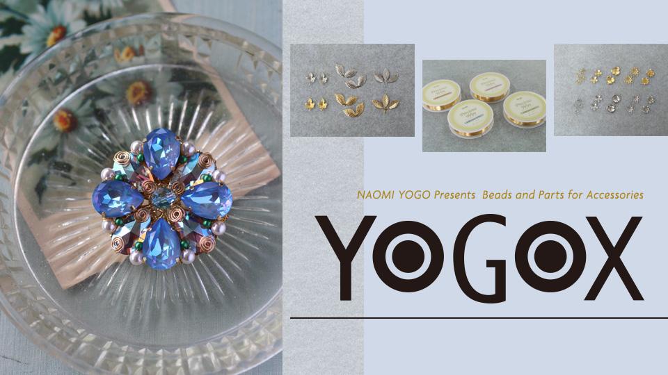 YOGOX(ヨゴックス) 余合ナオミプロデュース・コスチュームビーズ