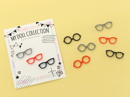 マイドールコレクション メガネ