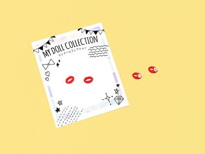 マイドールコレクション 唇