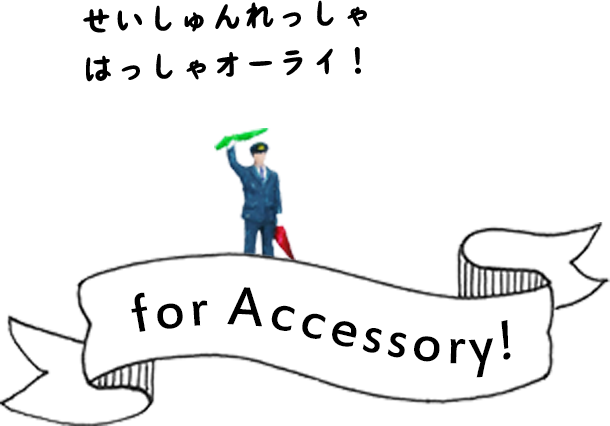 for Accessory!