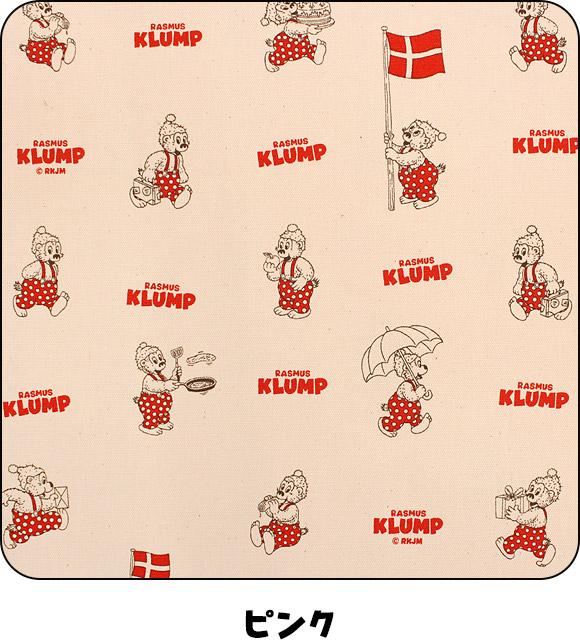 RASMUS KLUMP(ラスムス クルンプ)オックス生地 国旗柄 ピンク