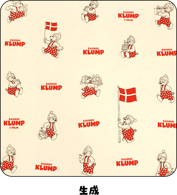 RASMUS KLUMP(ラスムス クルンプ)オックス生地 国旗柄 生成