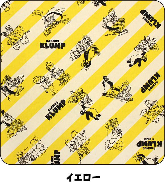 RASMUS KLUMP(ラスムス クルンプ)オックス生地 ストライプ柄 イエロー